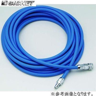 SIGNET SNF8.5-30C 30Mカップリング付ソフトウレタンエアーホース8.5【シグネット】