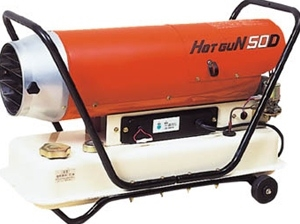 静岡精機 HG-50D 熱風オイルヒーターHG50D 【暖房の目安:41畳(木造)/57畳(コンクリート)】