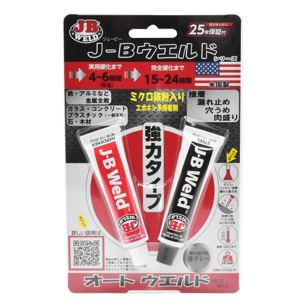 世界で一番愛用されている強力接着剤 上品 ご注文で当日配送 JBウェルド AW-20Z オートウェルド 超強力タイプ