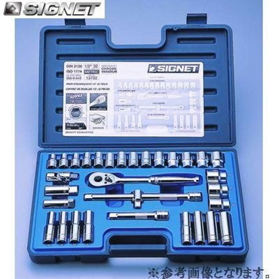 SIGNET 13732 1/2DR 32PC MM ソケットレンチセット【シグネット】