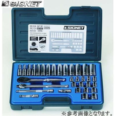 シグネット SIGNET 12733 3 MM 安値 全品最安値に挑戦 ソケットレンチセット 8DR 33PC