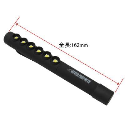 明るいSMD6発使用 スティックライト 安全 AP 6SMD アストロプロダクツ LEDライト 作業灯 ブラック 今ダケ送料無料