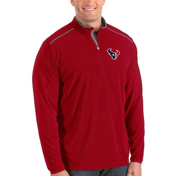 アンティグア メンズ ジャケット&ブルゾン アウター Houston Texans Antigua Glacier Big & Tall Quarter-Zip Pullover Jacket Red
