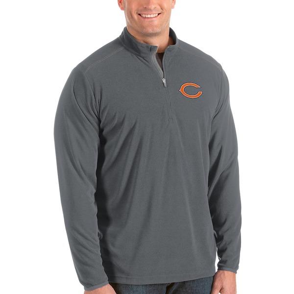 アンティグア メンズ ジャケット&ブルゾン アウター Chicago Bears Antigua Glacier Big & Tall Quarter-Zip Pullover Jacket Steel