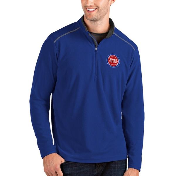 アンティグア メンズ ジャケット&ブルゾン アウター Detroit Pistons Antigua Big & Tall Glacier Quarter-Zip Pullover Jacket Royal/Gray