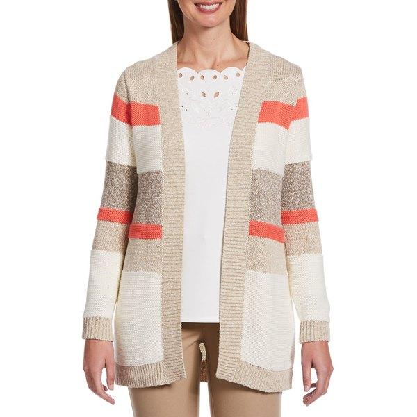 ラファエラ レディース ニット&セーター アウター Striped Cotton-Blend Cardigan Dubarry Stripe