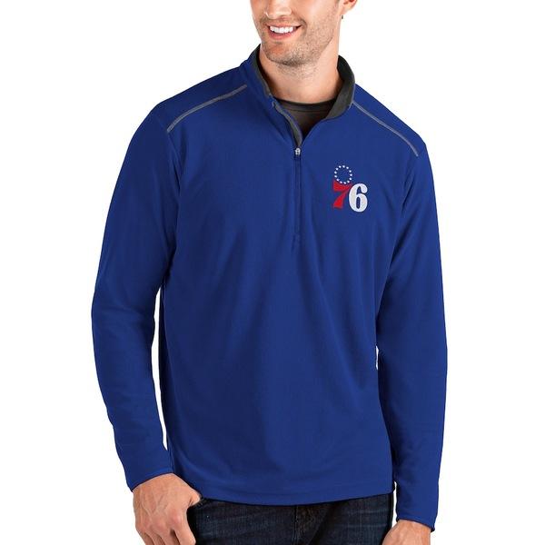 アンティグア メンズ ジャケット&ブルゾン アウター Philadelphia 76ers Antigua Big & Tall Glacier Quarter-Zip Pullover Jacket Royal/Gray