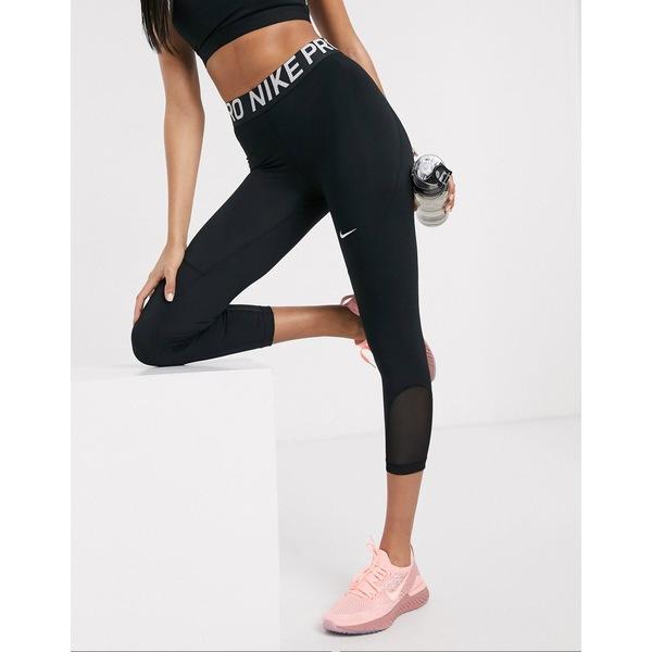 ナイキ レディース レギンス ボトムス Nike Training Pro cropped leggings in black Black