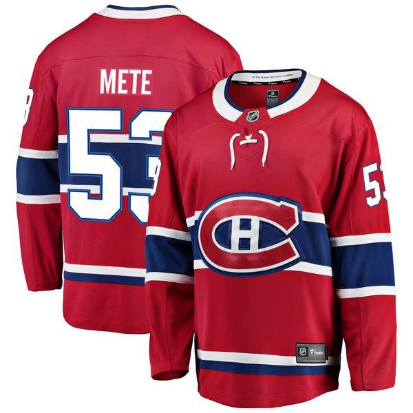 ファナティクス メンズ ユニフォーム トップス Victor Mete Montreal Canadiens Fanatics Branded Breakaway Player Jersey Red