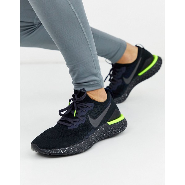 ナイキ メンズ スニーカー シューズ Nike Running Epic React 2 sneakers Dark Arts pack Multi