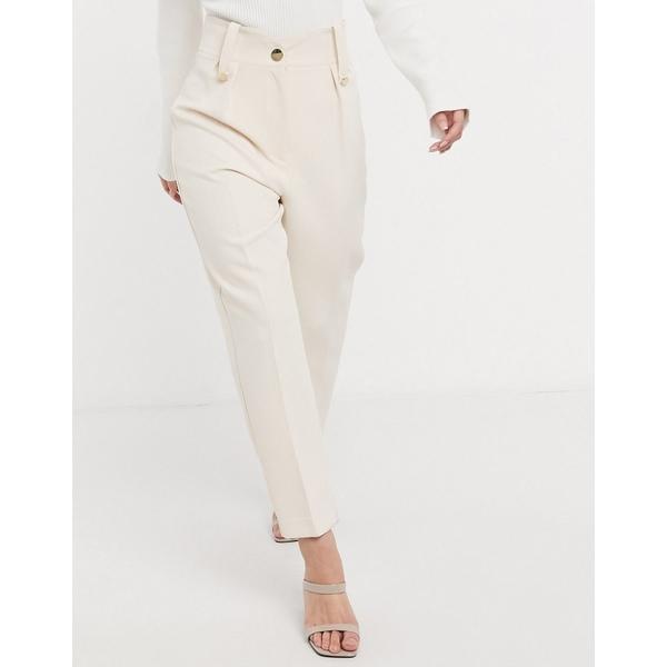 リバーアイランド レディース カジュアルパンツ ボトムス River Island tailored peg pants in cream Cream