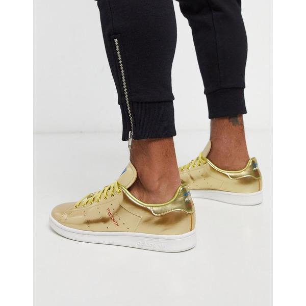 アディダスオリジナルス メンズ スニーカー シューズ adidas Originals stan smith sneakers in gold space tech pack Gold