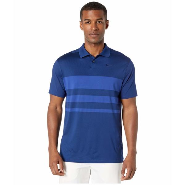 ナイキ メンズ シャツ トップス Dry Vapor Polo Stripe Blue Void/Deep Royal Blue/Blue Void