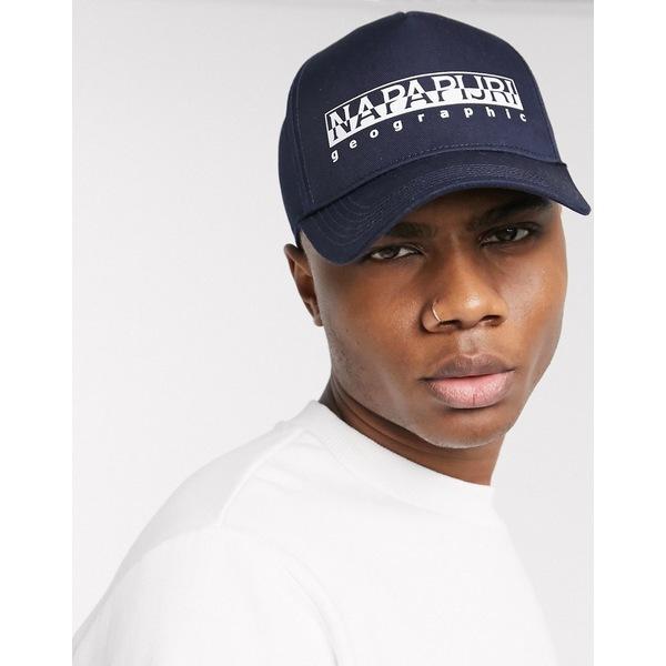 ナパピリ メンズ 帽子 アクセサリー Napapijri Framing cap in blue Blu marine