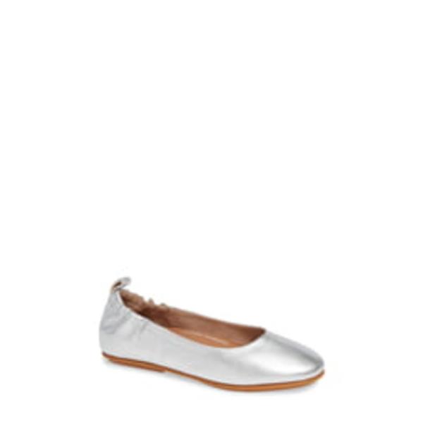 フィットフロップ レディース サンダル シューズ Allegro Ballet Flat Silver