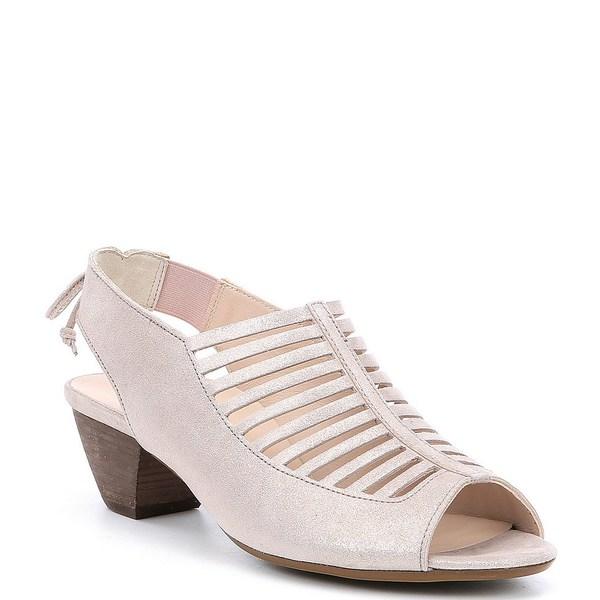 ポール・グリーン レディース サンダル シューズ Trisha Suede Peep-Toe Slingback Sandals Cachemire Metallic