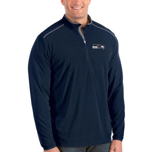アンティグア メンズ ジャケット&ブルゾン アウター Seattle Seahawks Antigua Glacier Big & Tall Quarter-Zip Pullover Jacket Navy