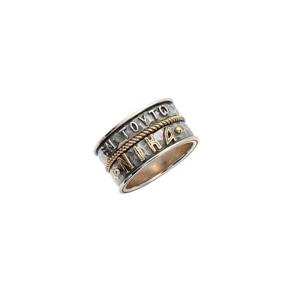 コンスタンティーノ メンズ リング アクセサリー Stavros Script Ring Silver/ Gold