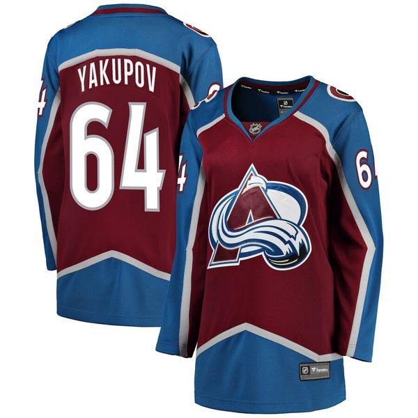 ファナティクス レディース シャツ トップス Nail Yakupov Colorado Avalanche Fanatics Branded Women's Breakaway Player Jersey Burgundy