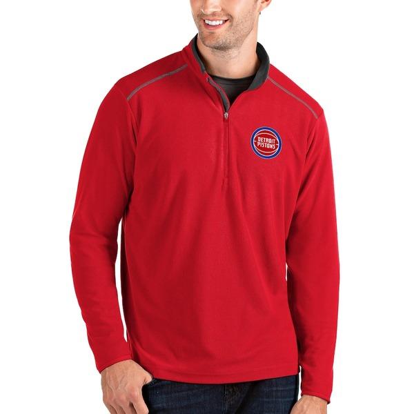 アンティグア メンズ ジャケット&ブルゾン アウター Detroit Pistons Antigua Big & Tall Glacier Quarter-Zip Pullover Jacket Red/Gray