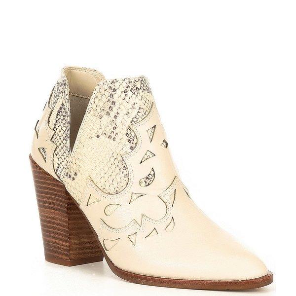 【年中無休】 ジービー レディース Snake ブーツ&レインブーツ Leather シューズ Risk-Taker Snake Print Heel Leather Cut-Out Block Heel Western Ankle Booties Pebble, レアリーク:b4b326d2 --- coursedive.com