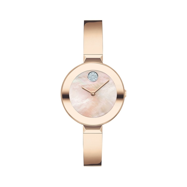 モバド レディース 腕時計 アクセサリー Bold Rose Gold Ion-Plated Stainless Steel Bangle Watch Rose Gold