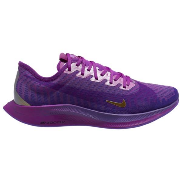 ナイキ レディース ランニング スポーツ Zoom Pegasus Turbo 2 Vivid Purple/Voltage Purple   SE / Fabrique