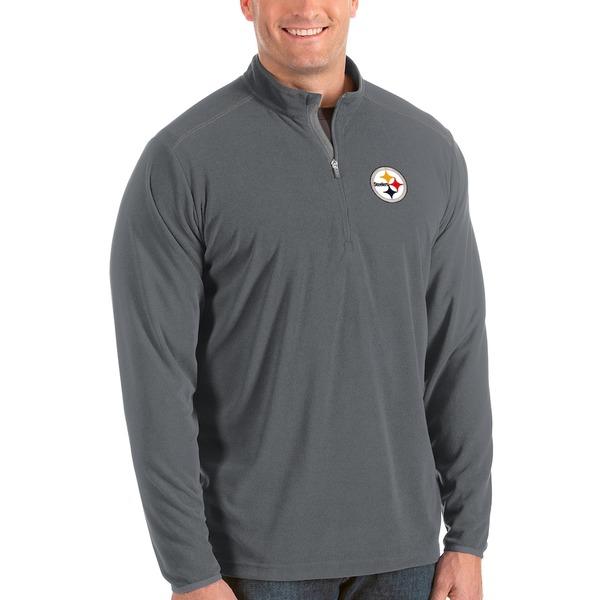 アンティグア メンズ ジャケット&ブルゾン アウター Pittsburgh Steelers Antigua Glacier Big & Tall Quarter-Zip Pullover Jacket Steel
