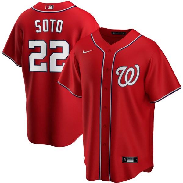 ナイキ メンズ ユニフォーム トップス Juan Soto Washington Nationals Nike Home 2020 Replica Player Jersey White