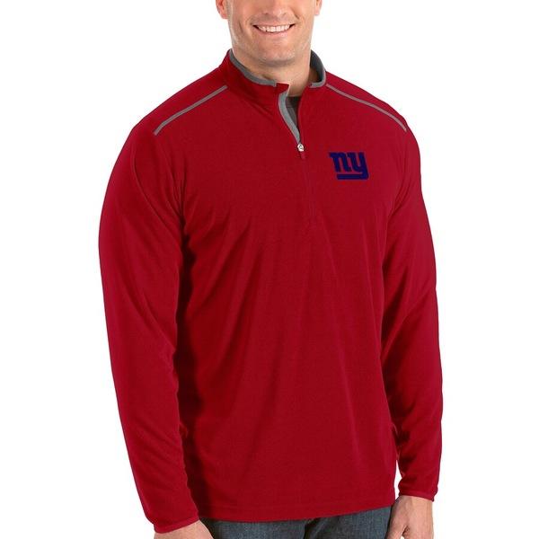 アンティグア メンズ ジャケット&ブルゾン アウター New York Giants Antigua Glacier Big & Tall Quarter-Zip Pullover Jacket Red