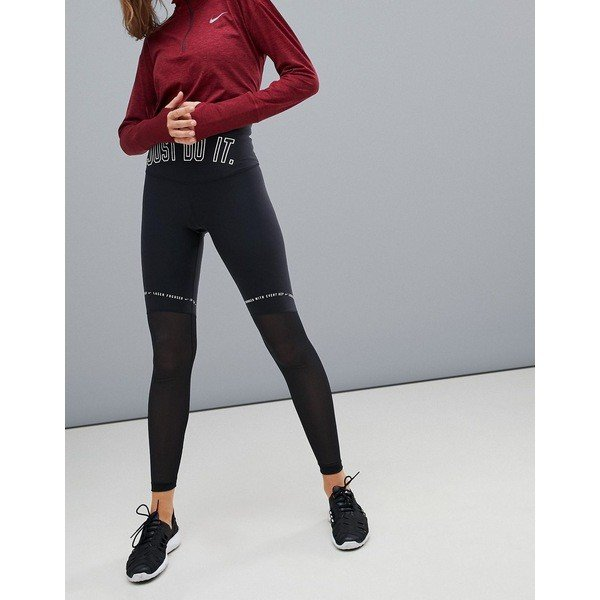 【当日出荷】 ナイキ レディース レギンス Nike Training Just Do It Mesh Panelled Leggings In Black Black 【サイズ XS】