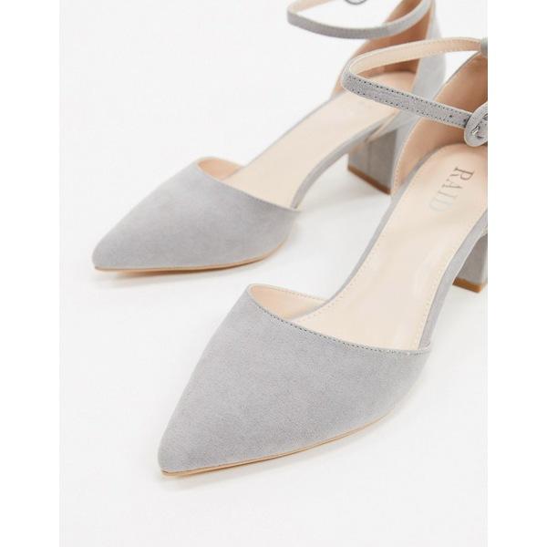 レイド レディース ヒール シューズ RAID Rumie heeled shoes in gray Gray suede