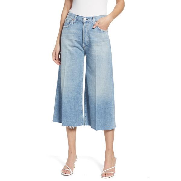 シチズンズ オブ ヒューマニティ レディース デニムパンツ ボトムス Emily High Waist Wide Leg Culotte Jeans Insider
