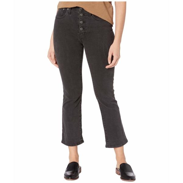 メイドウェル レディース デニムパンツ ボトムス Cali Demi-Boot Jeans in Bellspring Wash Bellspring Wash