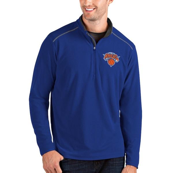 アンティグア メンズ ジャケット&ブルゾン アウター New York Knicks Antigua Big & Tall Glacier Quarter-Zip Pullover Jacket Royal/Gray