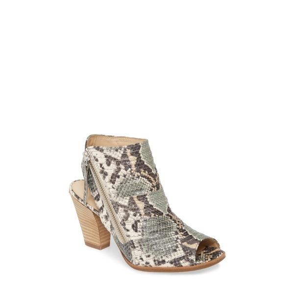 ポール・グリーン レディース サンダル シューズ 'Cayanne' Leather Peep Toe Sandal Mamba Mint