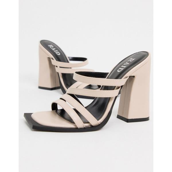 レイド レディース サンダル シューズ RAID Zayla mules with square toes in off white White leather look