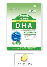 ※ゆうメール発送可 小林製薬 DHA 90粒(約30日分)/ゆうメール発送可/食品