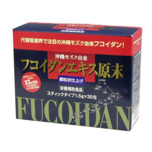 フコイダンエキス原末 顆粒 1.5g×30包