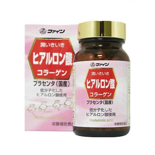 ファイン ヒアルロン酸 約450粒/宅配便限定/食品