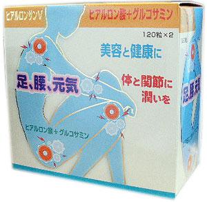 ヒアルロンサンV 120粒×2個組 健康補助食品/m16380