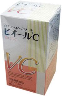 ビオールC 250粒×3個組 栄養機能食品