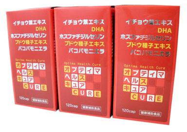 オプティマヘルスキュア 120カプセル×3個組 イチョウ葉エキス、DHA含有加工食品