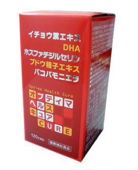 オプティマヘルスキュア 120カプセル イチョウ葉エキス、DHA含有加工食品