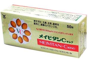 明治製薬 メイビタンCキング 50袋×3個組 健康維持食品