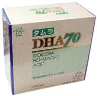 タムラ DHA 70 150粒入 栄養補助食品