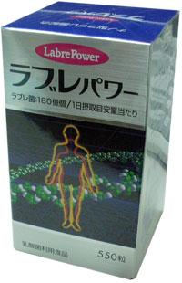 ラブレパワー 550粒 乳酸菌利用食品