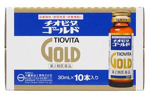チオビタゴールド 1ケース 1箱(10本入)×5箱 〔2類医〕/同梱不可