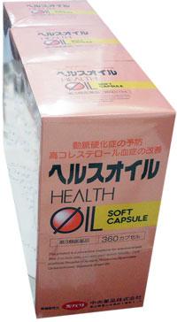 ヘルスオイル 360カプセル×3個組 高コレステロール 〔3類医〕/m24000