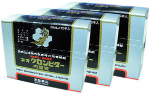 ネオグロンビター内服液 30mL×30本 (10本×3) 〔3類医〕/同梱不可
